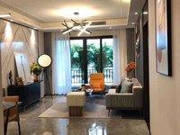 出售绿地 万萃城3室2厅1卫86平米住宅